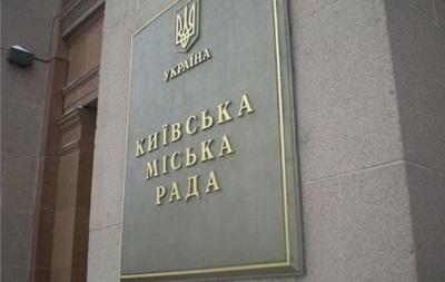 У будівлі Київради знайшли предмет, схожий на бомбу