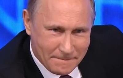 Путін і Собчак з явилися у пародії на  50 відтінків сірого