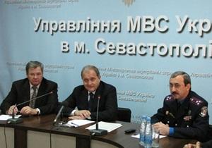 Выходец из Донецкой области возглавил севастопольскую милицию
