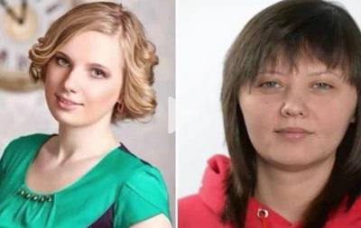 СБУ задержала в Киеве двух сотрудниц LifeNews