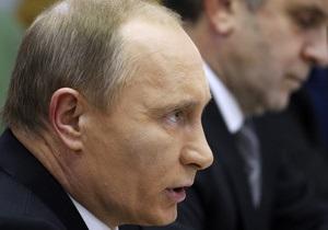 Мировые СМИ: Синяк Путина - результат подтяжки, визита к стоматологу или схватки с диким зверем