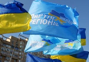 В Донецкой области регионал грубо запретил журналистам снимать его встречу с избирателями - ТВ