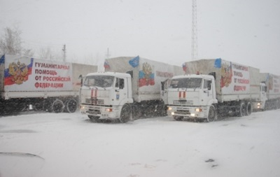 Представники ОБСЄ вперше супроводжували гумконвой - МНС Росії