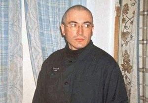 Выговор Ходорковскому за то, что он угостил соседа сигаретами, признан законным
