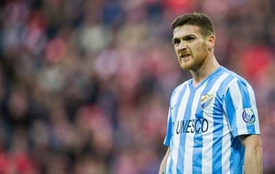 Стали известны подробности трансфера защитника Малаги в Динамо