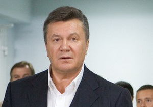 Янукович решил прервать отпуск и вернуться в Киев (обновлено)