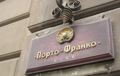 В Україні почали ліквідацію трьох банків