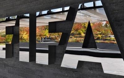 За пост президента FIFA поборються чотири кандидати