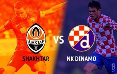 Шахтар – Динамо Загреб: Відео онлайн трансляція матчу розпочнеться о 18:00