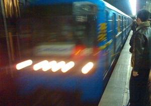 Киевское метро проведет Дни открытых дверей