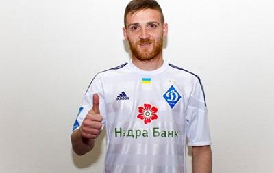 Официально: Антунеш подписал контракт с Динамо
