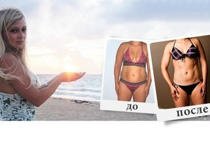 Как похудеть за 7 дней?
