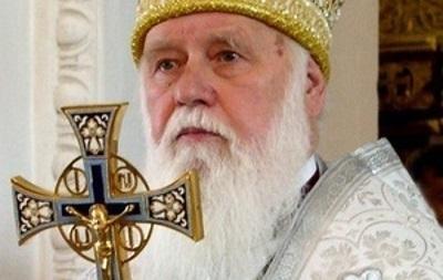 Патріарх Філарет у США буде просити зброю для України