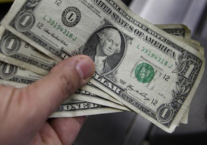 Курсы наличной валюты на 23 января