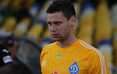 Вратарь Динамо: Было достаточно времени для того, чтобы перезагрузиться