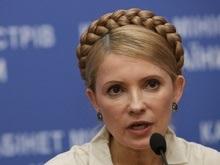 Тимошенко ответила Луценко: единого кандидата не будет