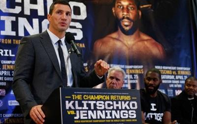 Кличко: Я самый плохой человек на планете в мире бокса