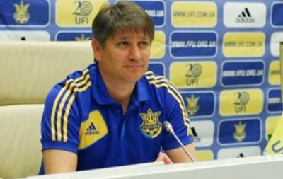 Тренер молодежной сборной Украины: В отборе на Евро-2017 нас ждет  группа жизни