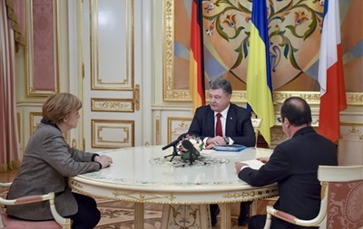 Порошенко, Олланд и Меркель завершили встречу в расширенном формате