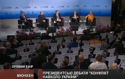 Дебаты по Украине в Мюнхене: онлайн-трансляция