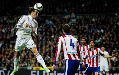 Атлетико - Реал Мадрид 4:0 Онлайн трансляция матча чемпионата Испании