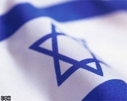 В Израиле обнаружили две двадцатикилограммовые бомбы