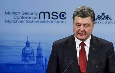 Київ готовий знову оголосити режим припинення вогню