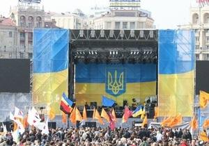 Суд продлил запрет на проведение массовых мероприятий на Майдане Незалежности