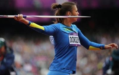 Українська учасниця Олімпіади-2012 виступатиме за Ізраїль