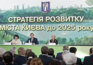 Киевсовет утвердил Стратегию развития столицы