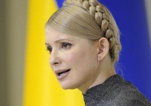 НГ: Юлии Тимошенко грозит почетная пенсия