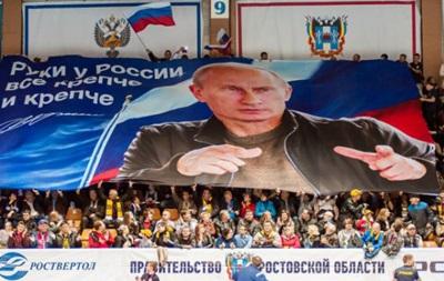 Російському гандбольному клубу загрожують санкції за банер з Путіним