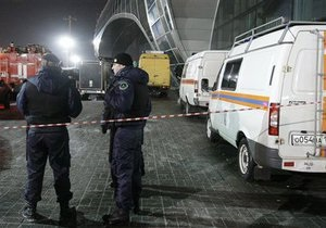 Российские спецслужбы опровергли информацию о двух исполнителях теракта в Домодедово