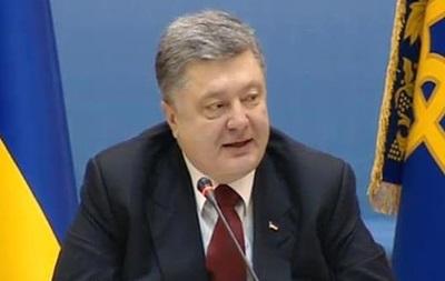 Порошенко: Галичане - основа государственности Украины