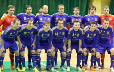 Збірна України з футзалу програла команді Чехії
