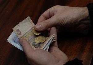 Ъ: Рада намерена внести изменения в Налоговый кодекс