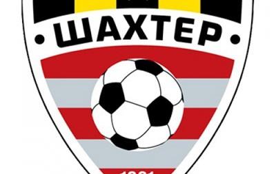 Букмекерський скандал в Білорусі: команди  зіграли  матч, якого не було