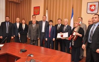 Болгарські депутати відвідали Крим - ЗМІ