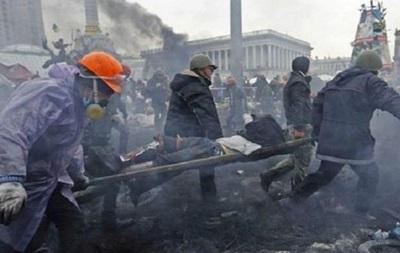 Стрілянина на Майдані: розповідь учасника