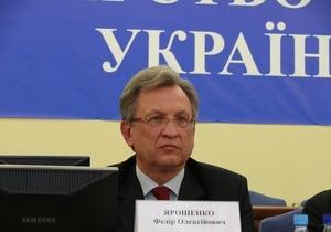 Министр финансов Украины подал в отставку