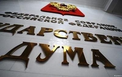 В Госдуме РФ заявление Яценюка о репарациях назвали  верхом цинизма