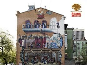 Stare Misto: в центре Киева появилось самое большое в Украине трехмерное настенное граффити