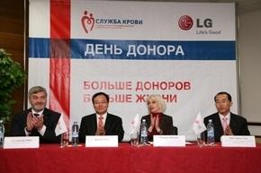 День донора на российском заводе компании LG Electronics