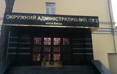 Прокуратура проводить обшук в Окружному адмінсуді Києва