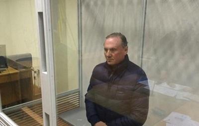 Суд заарештував Єфремова на два місяці