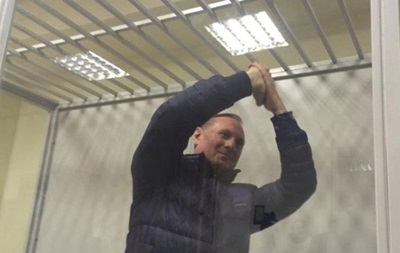 Підсумки 16 лютого: Арешт Єфремова на два місяці, новий антирекорд гривні