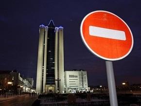 Газпром потребовал свободного доступа к ПХГ и объектам ГТС Украины