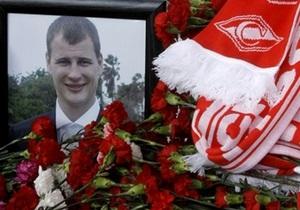 В России завершилось следствие по делу об убийстве фаната Спартака Егора Свиридова