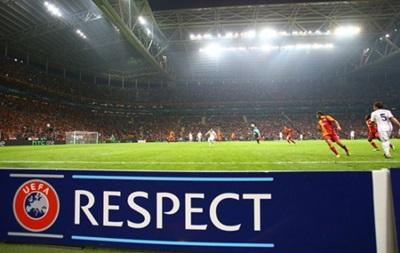 UEFA скасував путівки в Лігу Європи за квотою фейр-плей
