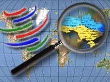 Украина преодолела последнее препятствие на пути ко ВТО